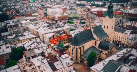 Львов на 2 месте в рейтинге городов Европы по экономическому потенциалу