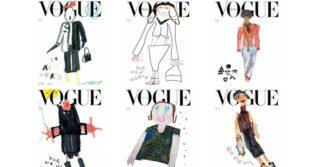 Обложку Vogue Italia нарисовали дети