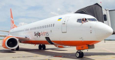 SkyUp планирует открыть рейсы из Киева в Грузию и Албанию