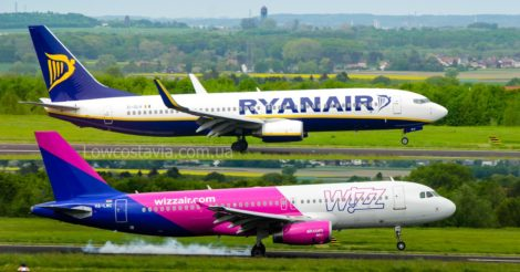 Ryanair продает билеты из Украины в Италию