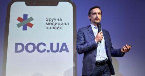 Медицина в смартфоні: онлайн-хаб Doc.ua презентував  медичний мобільний додаток
