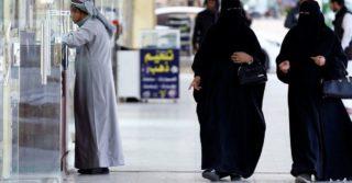 В Саудовской Аравии женщинам разрешили путешествовать в одиночку