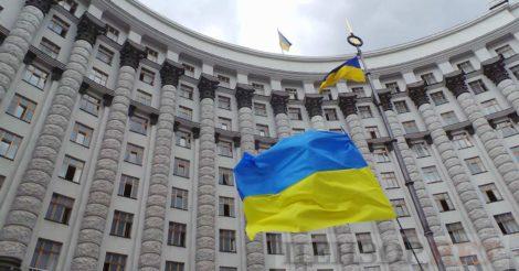 В Украине появилось новое министерство