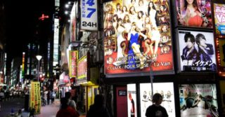 В Токио барам и ресторанам будет платить государство