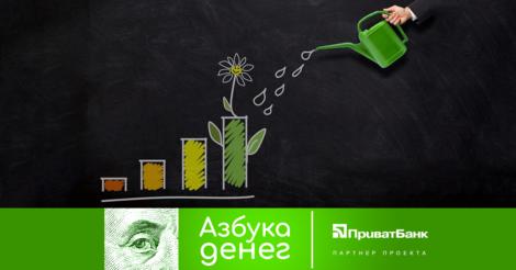 Накопления, депозиты, инвестиции: Как научить детей откладывать и вкладывать деньги