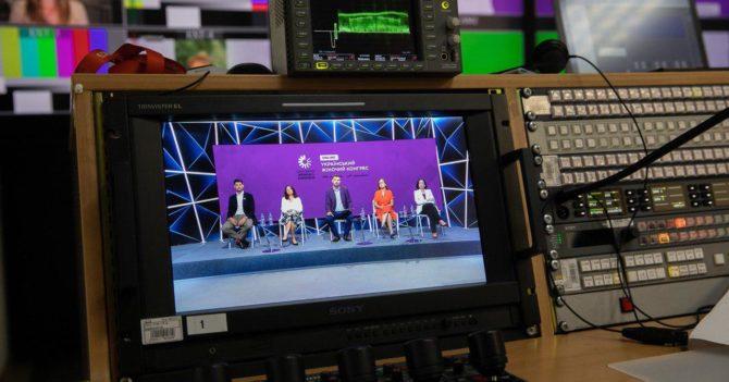 Український жіночий конгрес: Жінки, політика, пандемія