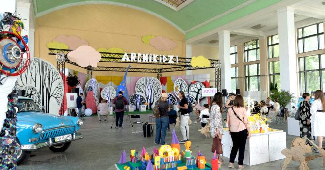 """20 проєктів """"зелених міст"""" за 20 днів: як пройшов фестиваль ARCHIKIDZ!"""