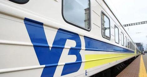 Проводникам в поезде можно пользоваться газовым баллончиком