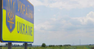 Украина запретила иностранцам въезд в страну: условия