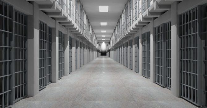 Украинские тюрьмы выставляют на продажу
