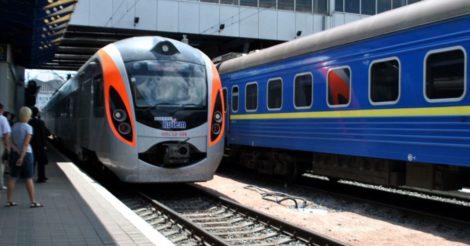 """В поездах """"Укрзалізниці"""" будет охрана для безопасности"""