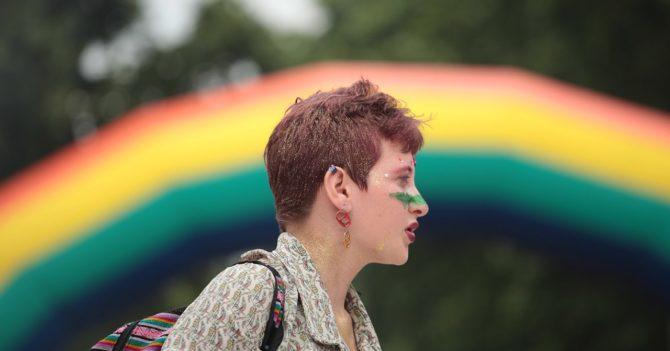 5% трансгендеров будет работать в банке Аргентины