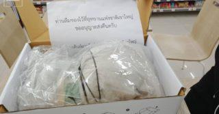 В Таиланде туристам будут возвращать мусор, который они оставляют в парках