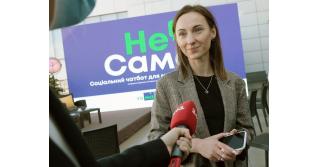 """В Украине появился чат-бот для матерей-одиночек """"Не сама"""""""