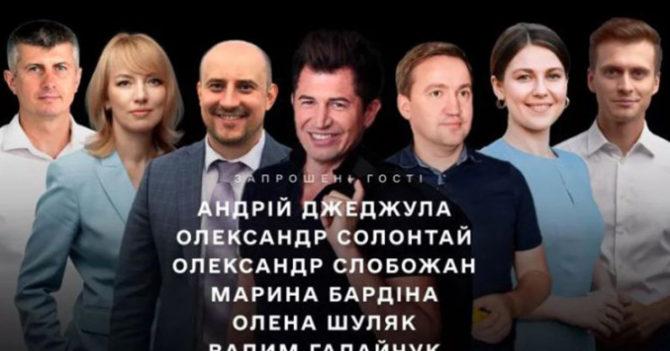 В Министерстве цифровой трансформации сняли сериал для тех, кто хочет стать депутатом
