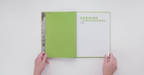 Louis Vuitton посвятил фотобук Украине