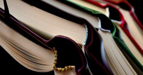 Что почитать осенью 2021: ТОП новинок художественной литературы
