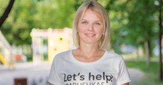 Let`s Help: Ольга Бондаренко о благотворительности и помощи пожилым людям