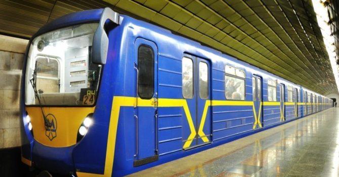 В киевском метро установили первые дефибрилляторы
