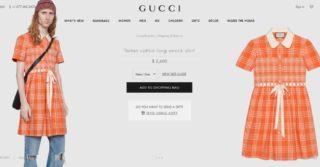 Gucci выпустил платье для мужчин, чтобы бороться с гендерными стереотипами
