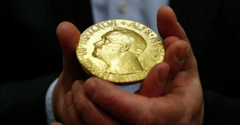 Кто получил Нобелевскую премию мира?