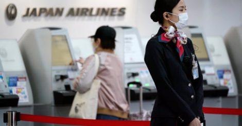Японская авиакомпания отказывается от обращения ladies and gentlemen