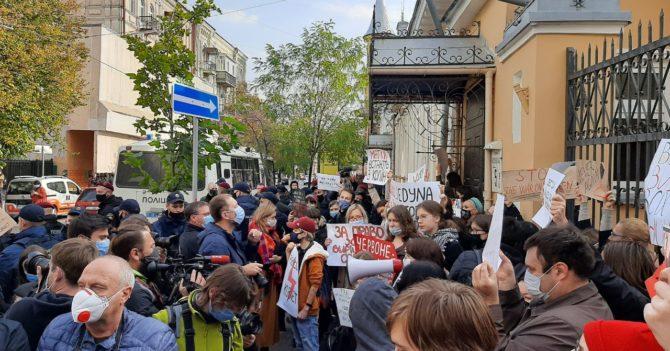 В Киеве прошла акция в поддержку женщин в Польше