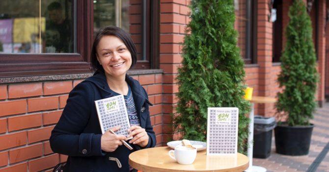 104 дні без поліетилену: Екоблогерка Маріанна Бойко про експеримент та нову книгу