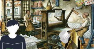 Про екологію та виробництво: «Музей паперу» створив безкоштовні онлайн лекціі для школярів