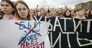 Вторая кризисная комната для жертв домашнего насилия открылась в Киеве