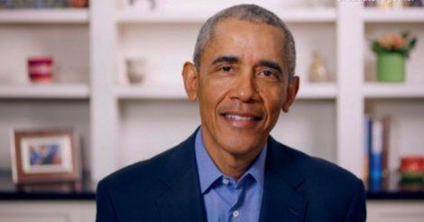 Барак Обама посетит церемонию вручения Букеровской премии