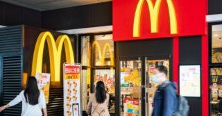 В McDonald's появится еда из растительного мяса