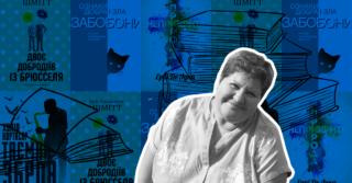 """Видавчиня Анетта Антоненко: """"Я живу у світі того, чим займаюсь й тому роботою це назвати неправильно"""""""