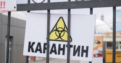 "Карантин в України може тривати ""дуже довго"""