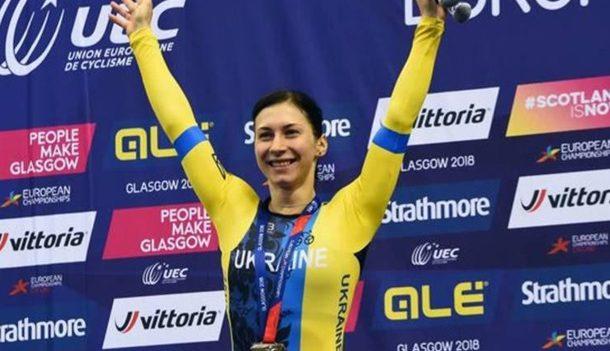 Елена Старикова стала чемпионкой Европы по велотреку