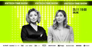 Wtech — два года. Женское бизнес-комьюнити запускает новый формат онлайн-шоу