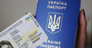 Верховна Рада Украины разрешила менять отчество