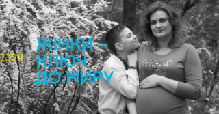 В Україні стартує кампанія «Жінки – ключ до миру»
