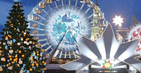 Как пройдут новогодние праздники в Киеве во время пандемии