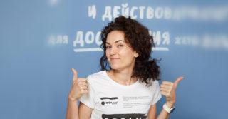 """Ксения Фурсова: """"Нужно отпустить иллюзию, что можно успеть все"""""""