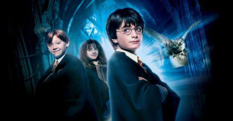 """Книгу """"Гарри Поттер и философский камень"""" напечатали шрифтом Брайля"""