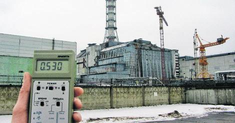 Чернобыль временно закрыли для туристов
