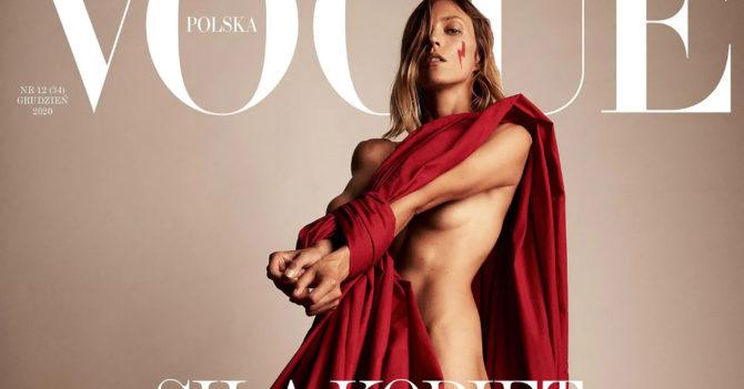 Новая обложка польского Vogue посвящена женщинам-борцам против закона о запрете абортов