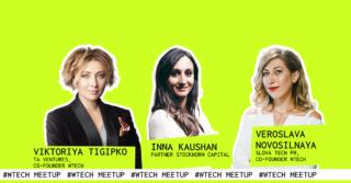 Wtech UNITED KINGDOM: женское бизнес-комьюнити запустилось в Лондоне