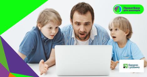Детские советы родителям о деньгах