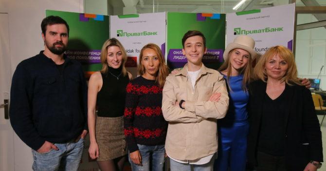ekonomika+ совместно с WoMoпровели вторую конференцию для уникальных тинейджеров Zavtra