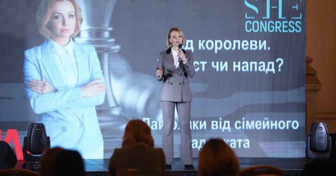 Характер, репутация, опыт: Инсайты с SHE Congress-2020