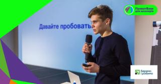 ZAVTRA-2020: Александр Андрющенко