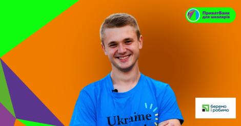 ZAVTRA-2020: Алексей Антонюк