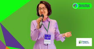 Карманные деньги и наше завтра: Анна Павлова из ПриватБанка о финансовой грамотности для детей